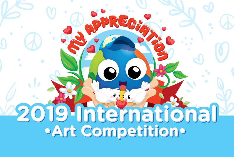 2019 International Art Competition